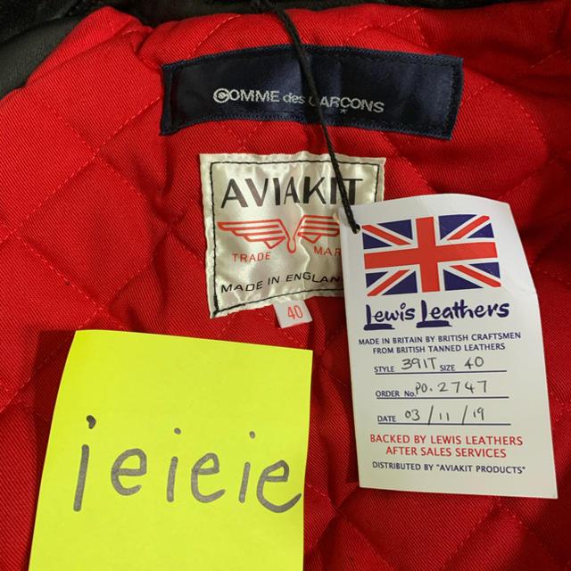 COMME des GARCONS(コムデギャルソン)のコム・デ・ギャルソン × ルイスレザー ライダース Lewis Leathers メンズのジャケット/アウター(ライダースジャケット)の商品写真