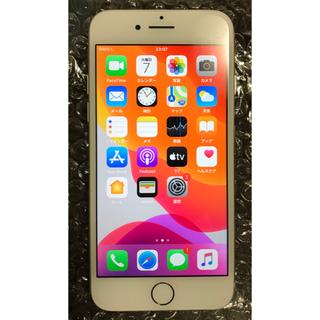 iPhone - 美品 iPhone7 32GB au シルバー バッテリー89%