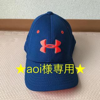 アンダーアーマー(UNDER ARMOUR)の★値下げ!★キャップ ブルー×オレンジ キッズ 52-54cm(帽子)