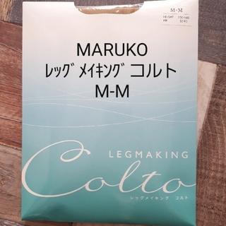 MARUKO - MARUKO レッグメイキングコルト M-M