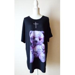 フーガ(FUGA)のTRAVAS TOKYO★半袖くまビッグTシャツ★(Tシャツ(半袖/袖なし))