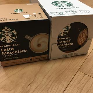 Nestle - ネスレ ドルチェグスト スタバ