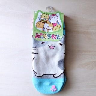 【新品】 みっちりねこ 「リボン」 靴下