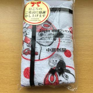 ヒロシマトウヨウカープ(広島東洋カープ)のカープ サンフレッチェ フェイスタオル(記念品/関連グッズ)