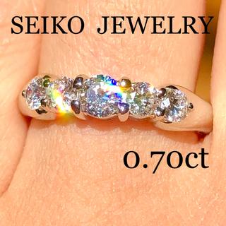 SEIKO - 高品質 セイコージュエリー 0.70ct ダイヤ モンド リング