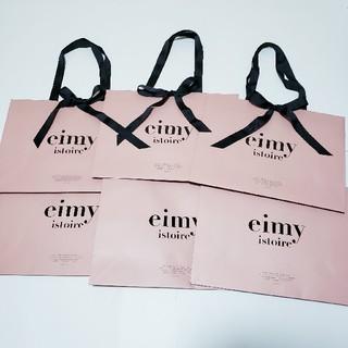 eimy istoire - eimy istoire エイミーイストワール ショップ袋 サイズ中 6枚セット