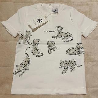 PETIT BATEAU - プチバトー 20SS プリント半袖Tシャツ 36m