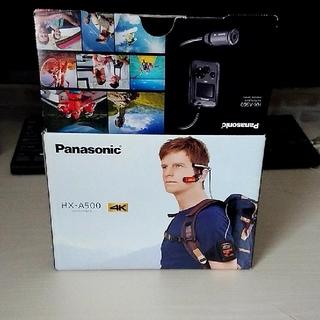 Panasonic - HX-A500 別売りマウント付き 値下げ可!