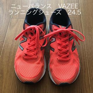 ニューバランス(New Balance)のニューバランス VAZEEランニングシューズ 24.5 ピンクオレンジ(スニーカー)