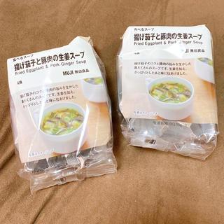 ムジルシリョウヒン(MUJI (無印良品))の無印良品 揚げ茄子と豚肉の生姜スープ(インスタント食品)
