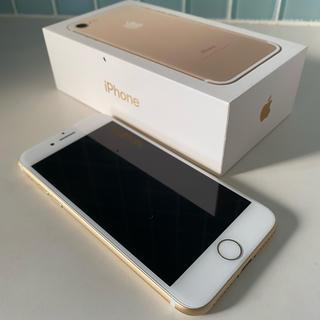 Apple - iPhone 7 32GB ゴールド