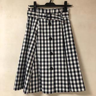 Rirandture - リランドチュール  ◇ フロント釦カラースカート