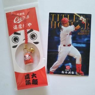 ヒロシマトウヨウカープ(広島東洋カープ)のカープキーホルダー /野球チップスカード(記念品/関連グッズ)