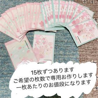 HY様専用(フード/ドリンク券)