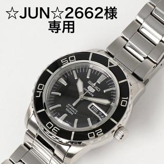 セイコー(SEIKO)の【4/5まで割引】SEIKO5 SPORTS 自動巻き メタルバンド(腕時計(アナログ))