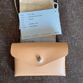 Hender Scheme - Hender Scheme one piece card case 財布
