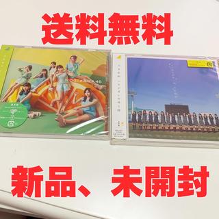 ノギザカフォーティーシックス(乃木坂46)の乃木坂46 CD(ポップス/ロック(邦楽))