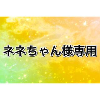 アラシ(嵐)のネネちゃん様専用 相葉雅紀 iPhoneケース(iPhoneケース)