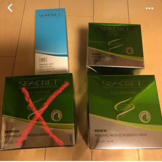 Seacret まとめ売り(美容液)