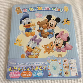 ディズニー(Disney)のDisney baby(手形/足形)