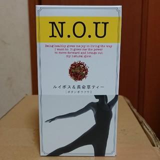 SHISEIDO (資生堂) - 資生堂 N.O.U ヘルシーティー