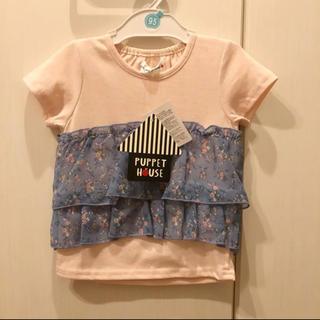 西松屋 - 西松屋 新品 Tシャツ