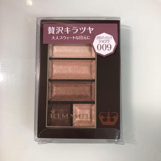 新品 リンメル ショコラスウィートアイズ 009 スパークリングショコラ