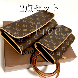 LOUIS VUITTON - ルイヴィトンショルダーバッグ、ポシェットツイン gm、pm、2点セット