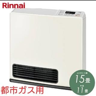 Rinnai - ガスファンヒーター src-365e(都市ガス用)
