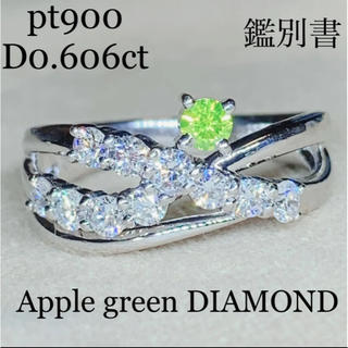 pt900 Apple Green DiamondダイヤモンドリングD0.606