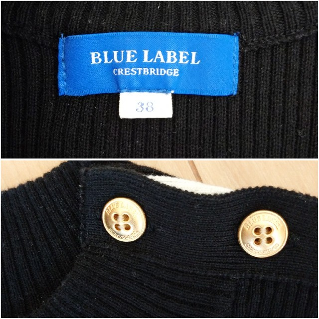 BURBERRY BLUE LABEL(バーバリーブルーレーベル)の【極美品】ブルーレーベルクレストブリッジ ボーダーニット レディースのトップス(ニット/セーター)の商品写真