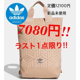 adidas - 新品 adidas アディダスオリジナルス 3D バックパック リュック ピンク