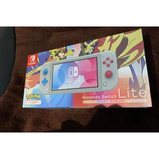 ニンテンドースイッチ(Nintendo Switch)の5%クーポン Nintendo Switch Lite ザシアン・ザマゼンタ (家庭用ゲーム機本体)