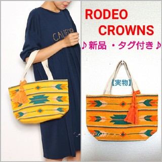 ロデオクラウンズ(RODEO CROWNS)のジャガードトート♡RODEO CROWNS ロデオクラウンズ  新品 タグ付き(トートバッグ)