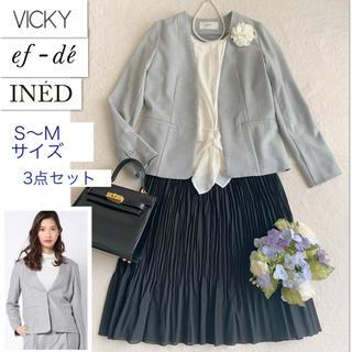 VICKY - 3️⃣点【S〜M】VICKYジャケット、ef-de ブラウス、INED スカート