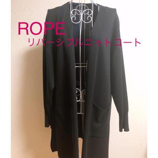 ロペ(ROPE)のROPE リバーシブル ニットコート(ニットコート)