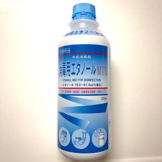 消毒用エタノールMIX   500ml  1本