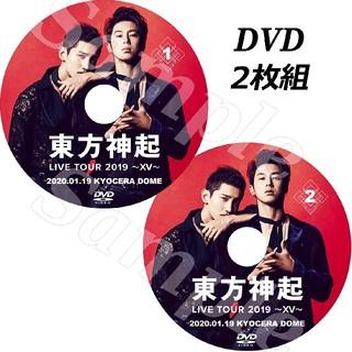 トウホウシンキ(東方神起)の東方神起 京セラドームライブ  XV《DVD》(アイドル)
