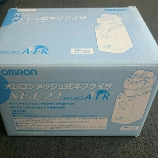 オムロン(OMRON)の【専用】オムロン メッシュ式ネブライザ NE-U22(その他)