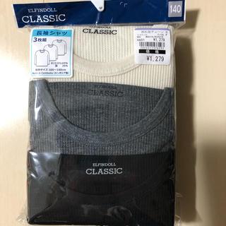 西松屋 - 新品未開封!大人気!ワッフルロンT 長袖シャツ 長袖Tシャツ 3枚セット 送料込
