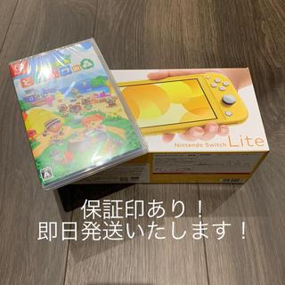 ニンテンドースイッチ(Nintendo Switch)の新品 Switch LITE イエロー & どうぶつの森セット スイッチライト(家庭用ゲーム機本体)