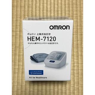 OMRON - 新品!オムロン 上腕式血圧計