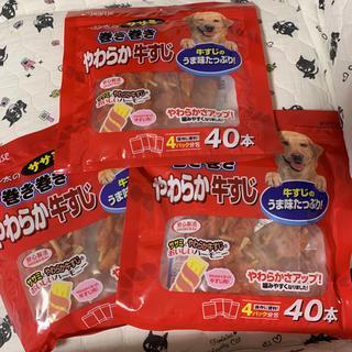 3個セット★sunrise 犬用おやつ