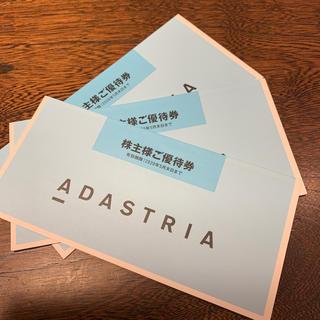 アダストリア 株主優待券 9000円分