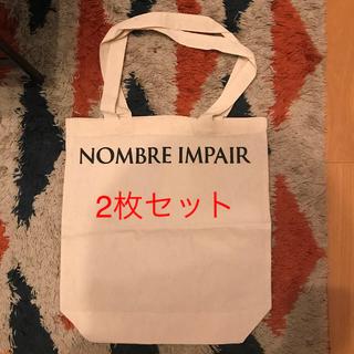 ノンブルアンベール(nombre impair)のトートバッグ 2枚セット(ショップ袋)