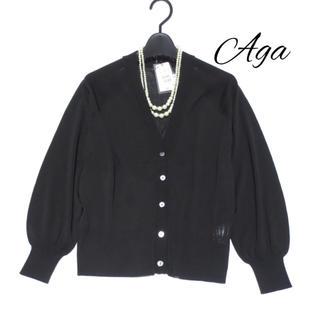 SCOT CLUB - Aga 【アーガ】Vネックカーディガン■スコットクラブ■ブラック 黒