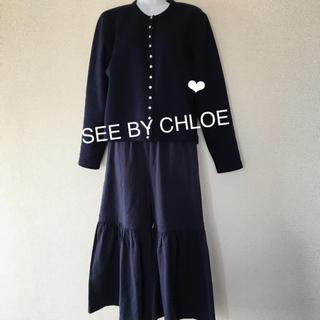 SEE BY CHLOE - SEE BY CHLOE シーバイクロエ ワイドパンツ ガウチョ