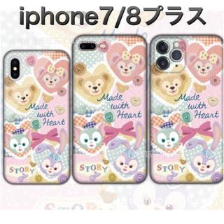 ダッフィー - ダッフィー  iphone7/8プラス スマホケース  ディズニー