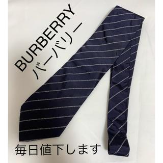BURBERRY - 美品 バーバリー BURBERRY ネクタイ シルク ネイビー 紺