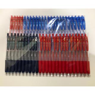 ZEBRA - 大量 ボールペン 50本 サラサ